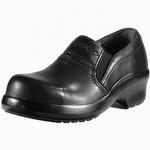 Ariat 10011976 Women's Expert Safety SD Composite Toe Clog Black