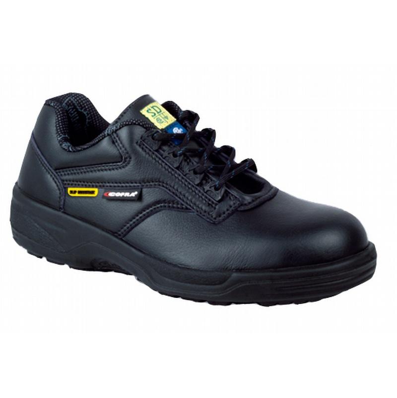 cofra 34840 cu0 analyst sd slip resistant steel toe work